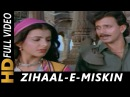 Zihale E Miskin Lata Mangeshkar Shabbir Kumar Ghulami 1985 Songs Mithun Chakraborty