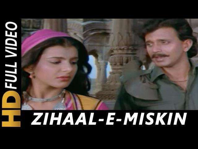 Zihale - E- Miskin | Lata Mangeshkar, Shabbir Kumar | Ghulami 1985 Songs | Mithun Chakraborty