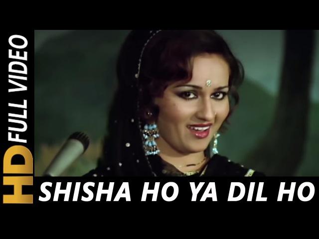 Sheesha Ho Ya Dil Ho | Lata Mangeshkar | Aasha Songs 1980 | Jeetendra, Reena Roy