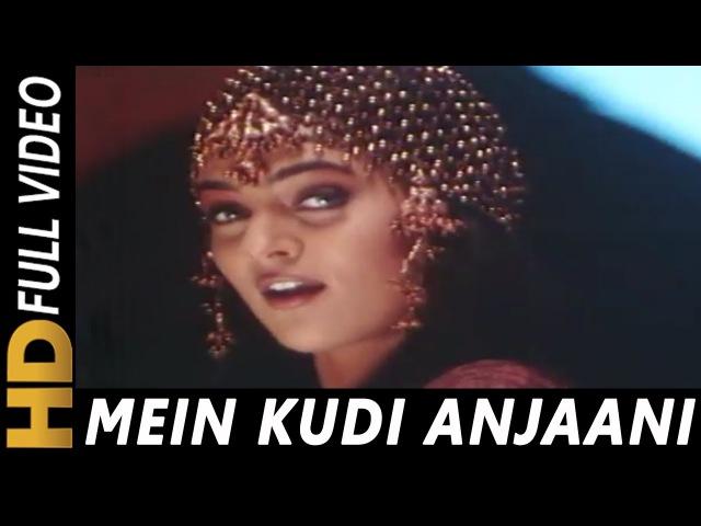 Main Kudi Anjaani Hoon   Hema Sardesai   Zor 1998 Songs   Sunny Deol, Sushmita Sen