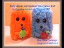 Игрушка-мочалка Веселый ежик часть 1/Toy-sponge Funny hedgehog part 1