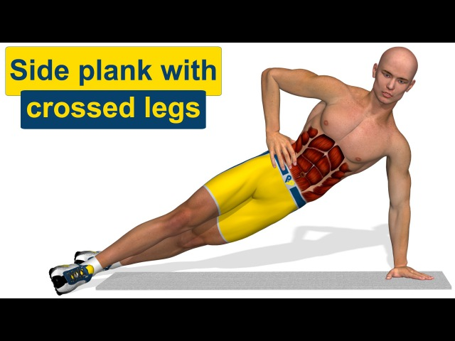 упражнения на пресс: «Боковая планка» со скрещенными ногами
