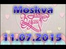 Enene Bogcasi Moskva 11.07.2015