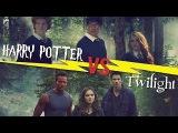 Harry Potter vs Twilight Dance Battle - 4K