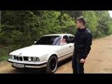 Обзор BMW e34(520)