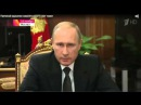 Причина крушения самолета А321 СТАЛ ТЕРАКТ Путин мы покараем виновных Возмездие неизбежно Новости