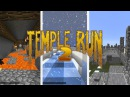 [100K Special!] Minecraft Temple Run 2