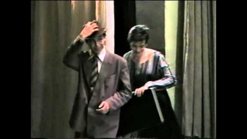 С Мрожек Волшебная ночь Театральная студия Росток 1999