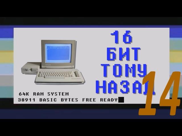 16 бит тому назад - nVidia - часть вторая: XXI век