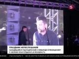 Находящийся под подпиской о невыезде оппозиционер Леонид Волков объявился в Ленинградской области