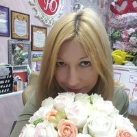 Анна Светлакова