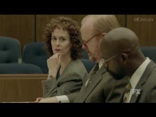 Американская история преступлений / American Crime Story (1 сезон) Трейлер (Okino) [HD 720]