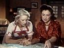 Большая семья (1954) ..про любовь.)