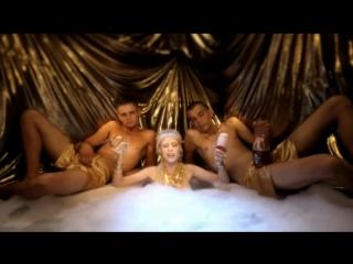 06.Die Antwoord - Rich Bich