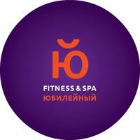 Ю-Фитнес, персональный тренет, Смоленск, фитнес, спорт, здоровье, фитнес центр