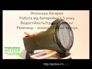 Мужские спортивные часы Skmei 1025 (green)