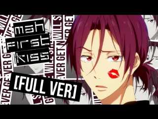 FREE __ My First Kiss [ EXTENDED ]