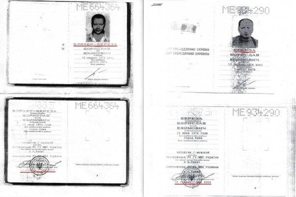 Задержан глава теризбиркома на Черниговщине, требовавший взятки за помощь в поиске наблюдателей на выборы, - СБУ - Цензор.НЕТ 3494