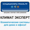 КОНДИЦИОНЕРЫ-РЯЗАНЬ.РФ