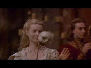 Влюбленный Шекспир/Shakespeare in Love (1998) Трейлер
