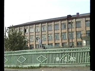 Новобелокатай школа №1 1992 г.