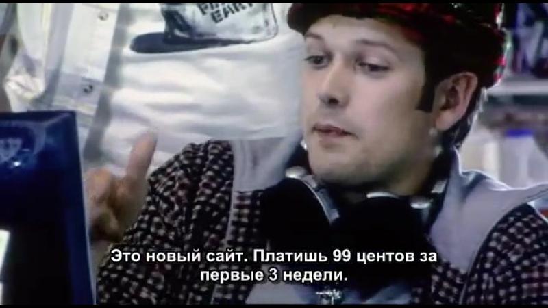 Натан Барли (Nathan Barley) Гонки русских бомжей