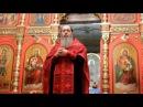 Об исцелениях от болезней условия совершения исцелений прот Владимир Головин г Болгар