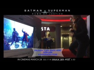 BATMAN v SUPERMAN- Augmented reality!