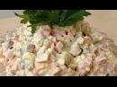 Салат Оливье Вкусный Домашний Рецепт Olivier Salad Recipe, English Subtitles