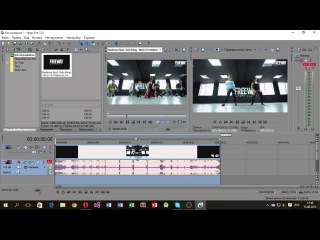 Sony Vegas урок 1. Знакомство с программой, импорт файлов и визуализация в формат mp4