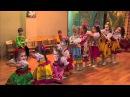 АНО ДОУ СОЛНЫШКО - Детский танец - русские матрёшки.