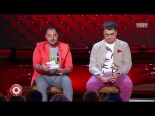 Comedy Club 2015 Демис Карибидис и Гарик Харламов комментаторы