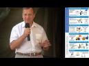Ефимов В А Как нами управляют 6 приоритетов управления