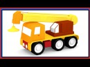 Kids' English | CLEVER CRANE - Cartoon Cars Construct a SLIDING PUZZLE - Classical Music for Kids! Educational Video