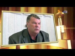 Кировец Олимпийские игры 2014 часть 1