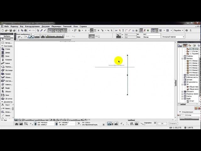 Архикад 16 инструмент морф Создание сложной формы