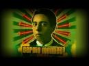 Sergio Mendes feat Black Eyed Peas Mas Que Nada