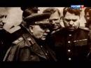 1944. Битва за Крым. Документальный фильм