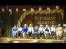 Танец учителей школы №11 на выпускном у 11 класса