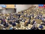 САМОЕ НОВОЕ Жириновский  Выступление в ГД 2015