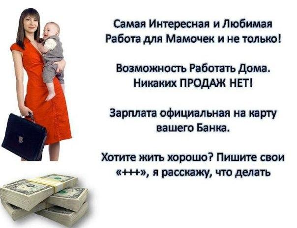 Сколько В Минске Казино