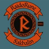 RaidoRune WMC Sakhalin