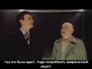 Scottish Elevator  (ELEVEN!) - русские субтитры