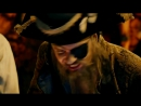 ХБ Пираты и камень трёх желаний