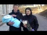 сашке под музыку Андрей Леницкий - Летим   (MC77 prod.). Picrolla