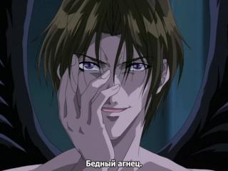 Потомки тьмы 6 серия (русские субтитры) Yami no Matsuei