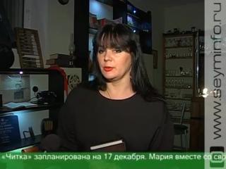 В Курске прошла читка пьес Чехова