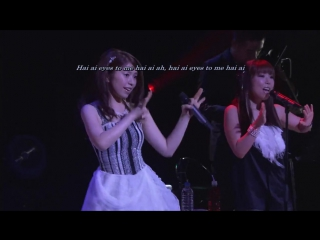 FictionJunction YUUKA - aikoi [Yuki Kajiura LIVE vol.#4 PART I] (рус. субтитры)