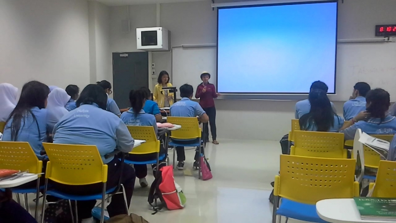 Thaksin university
