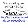 SECU-3 Система управления зажиганием и впрыском